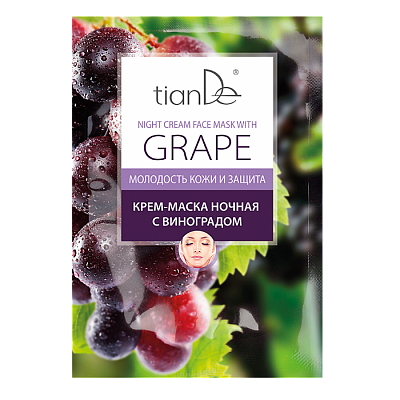 Night Cream Face Mask with Grape